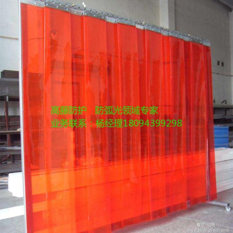 红色焊接车间防弧光软帘