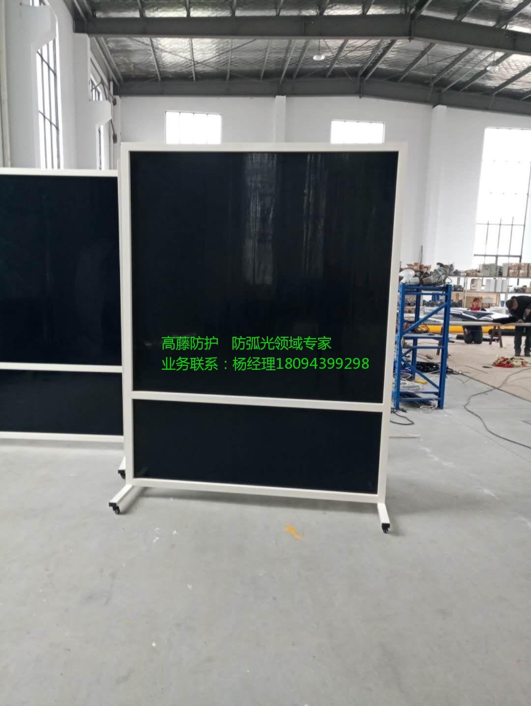 黑色方管框架焊接防护屏
