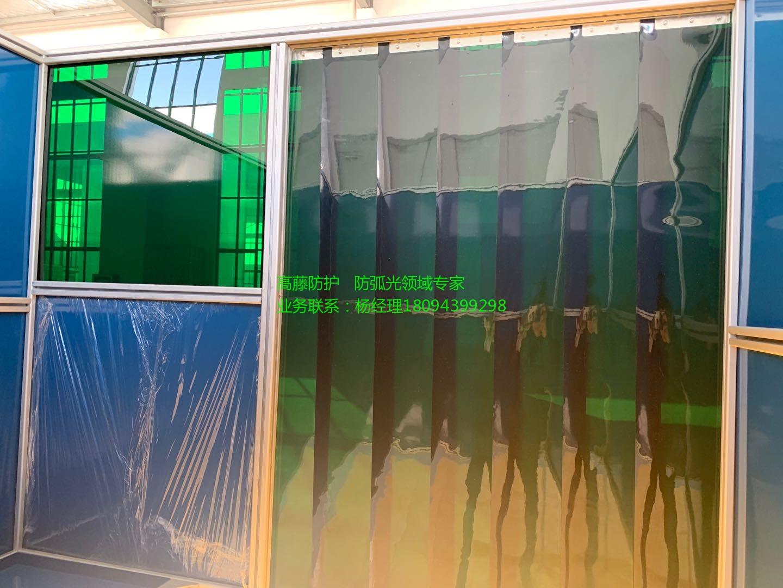 墨绿焊接防护帘屏房一体