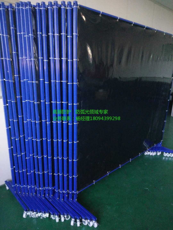 蓝框移动式焊接防弧光屏风
