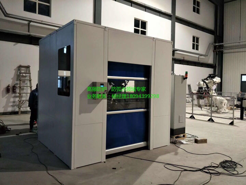 高藤防护R标准定制焊接房