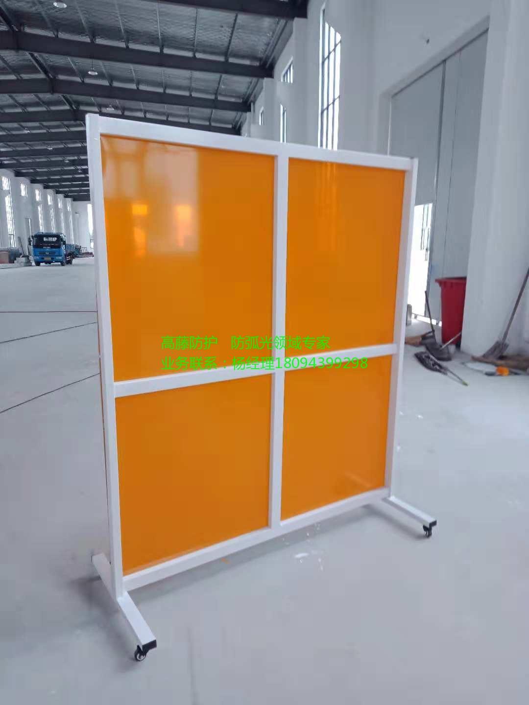 镀锌方管框架焊接防护屏